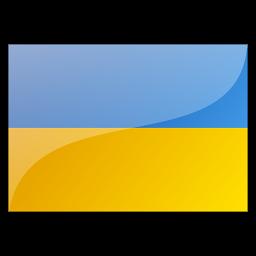 South Ukraine